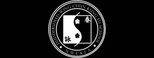 Huddersfield Thursday Class @ Huddersfield Wing Chun Kwoon | Huddersfield | United Kingdom